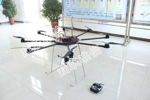10 Kg Agriculture Drone Uav Crop Dusters Sprayer