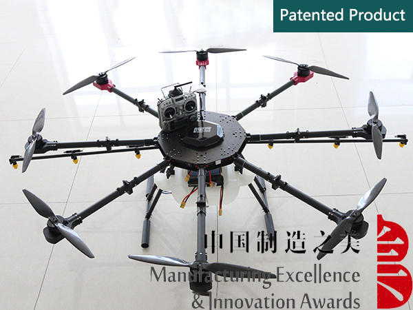 Agricultural Crop Sprayer Drone