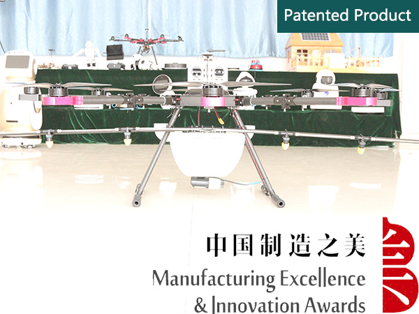 Eight Rotary Wing Agricultural Unmanned Aerial Vehicle