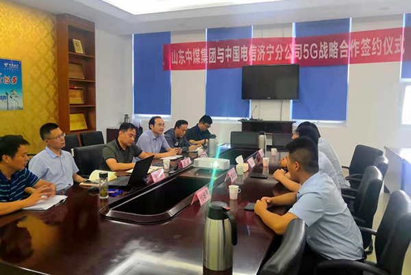 Shandong Weixin And China Telecom Jining Branch Sign A 5G Strategic Cooperation Agreement