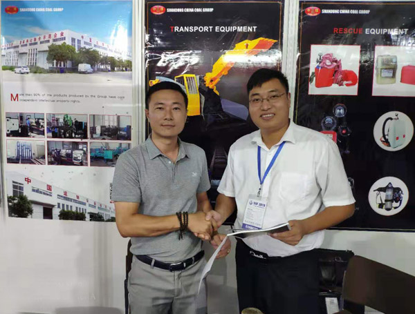 Congratulations To Shandong Weixin's 2019 Vietnam VIIF Exhibition Order Amount Exceeding 3 Million US Dollars