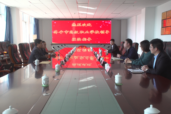 Warm Congratulations Shandong Weixin With Jining City Senior Vocational School Achieve School-enterprise Cooperation