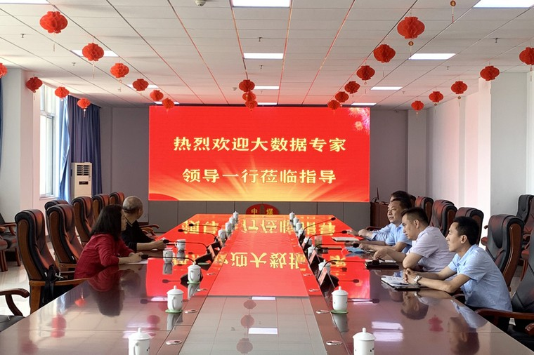 Warm Welcome United States Steiger Technology Co., Ltd. Leadership Visit Shandong Weixin Investigation Cooperation